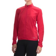 Arc'teryx Darter Jacket (For Women) in Snapdragon - Closeouts
