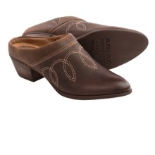 Ariat Dalton Clogs - Leather, Open Back (For Women) in Auburn - Closeouts