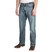 Ariat M2 Quattro Jeans - Relaxed Fit, Bootcut (For Men) in Gunsmoke - Closeouts