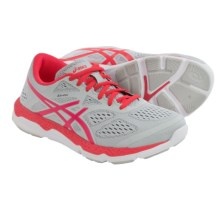 ASICS 33-FA Running Shoes (For Women) in Vapor/Diva Pink/Melon - Closeouts