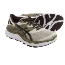 ASICS 33-M Running Shoes (For Men) in Khaki/Coffee/Orange - Closeouts