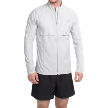 ASICS Athlete Jacket - Full Zip (For Men) in Real White - Closeouts