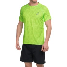 ASICS FujiTrail Shirt - Crew Neck, Short Sleeve (For Men) in Green Gecko Print - Closeouts