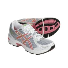 Asics GEL-1150 GS Running Shoes (For Kids and Youth) in Lightning/Watermelon/Apple Green - Closeouts