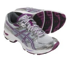 Asics GEL-Cumulus 13 Running Shoes (For Kids and Youth) in Charcoal/Purple/Silver - Closeouts