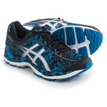 ASICS GEL-Cumulus 17 Running Shoes (For Men) in Electric Blue/Silver/Blue Ribbon - Closeouts