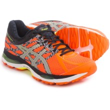 ASICS GEL-Cumulus 17 Running Shoes (For Men) in Hot Orange/Flash Yellow/Black - Closeouts