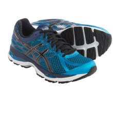 ASICS GEL-Cumulus 17 Running Shoes (For Men) in Island Blue/Black/Indigo Blue - Closeouts