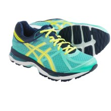 ASICS GEL-Cumulus 17 Running Shoes (For Women) in Aqua Mint/Flash Yellow/Navy - Closeouts