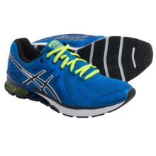 ASICS GEL-Defiant Cross-Training Shoes (For Men) in Royal/Black/Lime - Closeouts