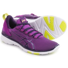 ASICS GEL-Fit Sana 2 Cross-Training Shoes (For Women) in Grape/Dark Berry/Flash Yellow - Closeouts
