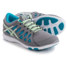 ASICS GEL-Fit Tempo 2 Cross-Training Shoes (For Women) in Frost/Pistachio/Turquoise - Closeouts