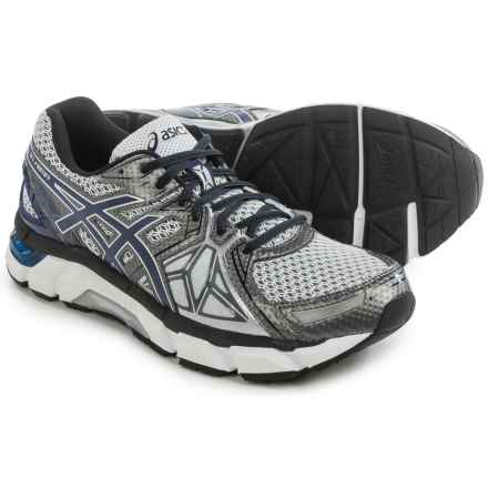 ASICS GEL-Fortify Running Shoes (For Men) in Lghtng/New Navy/Charcoal - Closeouts