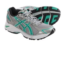 ASICS GEL-Fortitude 3 Running Shoes - Wide Width (For Women) in Lightning/Mint/Black - Closeouts