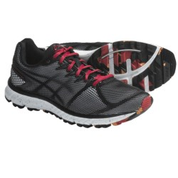 Asics GEL-Instinct 33 Running Shoes (For Men) in Onyx/Black/Electric Yellow