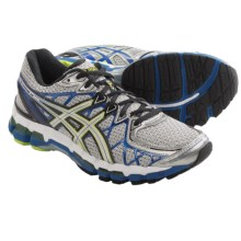 Asics Gel-Kayano 20 Running Shoes (For Men) in Lightning/Silver/Roy - Closeouts