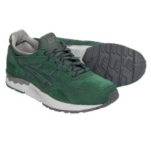 ASICS GEL-Lyte V Sneakers (For Men) in Dark Green/Dark Green - Closeouts