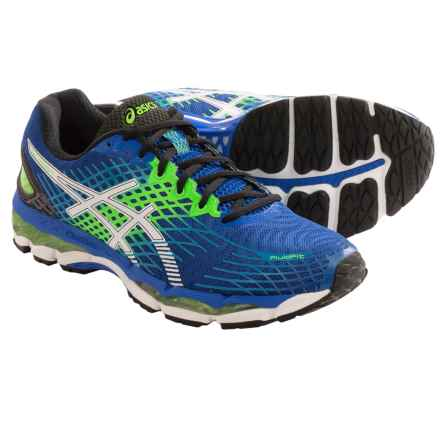 ASICS GEL-Nimbus 17 Running Shoes (For Men) in Royal/White/Flash Green - Closeouts