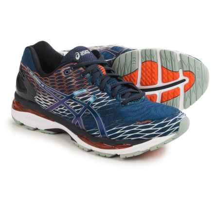ASICS GEL-Nimbus 18 Running Shoes (For Men) in Poseidon/Dark Sapphire/Koi - Closeouts
