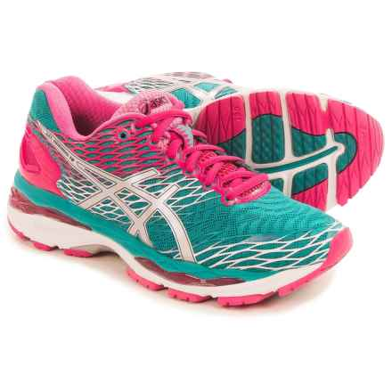 ASICS GEL-Nimbus 18 Running Shoes (For Women) in Lapis/Silver/Sport Pink - Closeouts