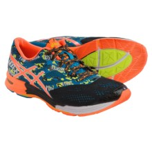 ASICS GEL-Noosa Tri 10 Running Shoes (For Men) in Black/Flash Orange/Flash Yellow - Closeouts