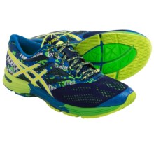 ASICS GEL-Noosa Tri 10 Running Shoes (For Men) in Midnight/Flash Yellow/Flash Green - Closeouts
