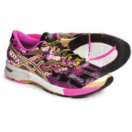 ASICS GEL-Noosa Tri 10 Running Shoes (For Women) in Black/Gold/Gold Ribbon - Closeouts
