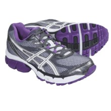 Asics GEL-Pulse 4 Running Shoes (For Women) in Titanium/White/Purple - Closeouts