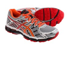 ASICS GEL-Surveyor 2 Running Shoes (For Men) in Iron/Black/Red - Closeouts
