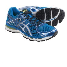 ASICS GEL-Surveyor 2 Running Shoes (For Men) in Royal/Lightning/Flash Yellow - Closeouts