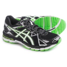 ASICS GEL-Surveyor 3 Running Shoes (For Men) in Black/White/Green - Closeouts