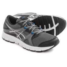ASICS GEL-Unifire TR 2 Cross-Training Shoes (For Men) in Charcoal/Silver/Sea - Closeouts
