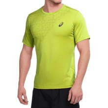 ASICS High-Performance T-Shirt - Short Sleeve (For Men) in Neon Lime - Closeouts