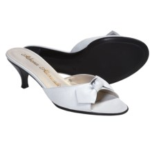 Athena Alexander Becka Sandals - Kitten Heel, Peep Toe (For Women) in White - Closeouts