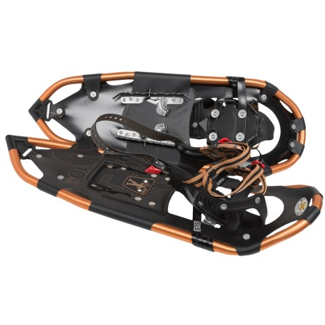 Atlas 1025 Snowshoes in Gold/Black