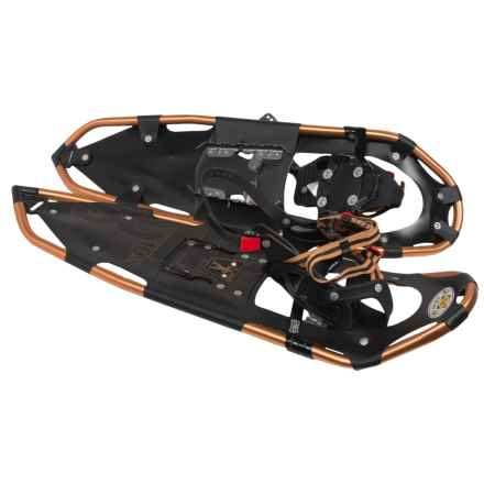 Atlas 1030 Snowshoes in Gold/Black - Closeouts