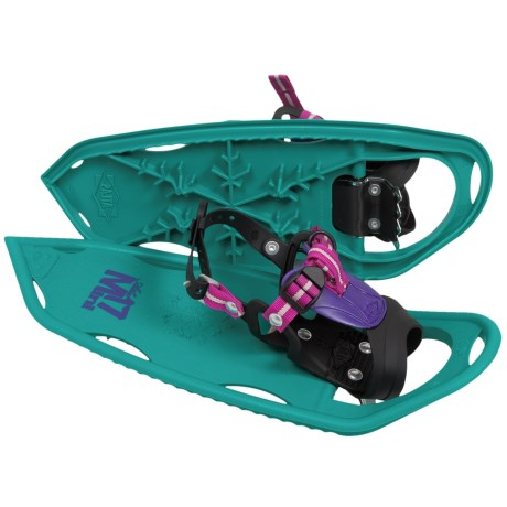 photo: Atlas Mini 17 recreational snowshoe