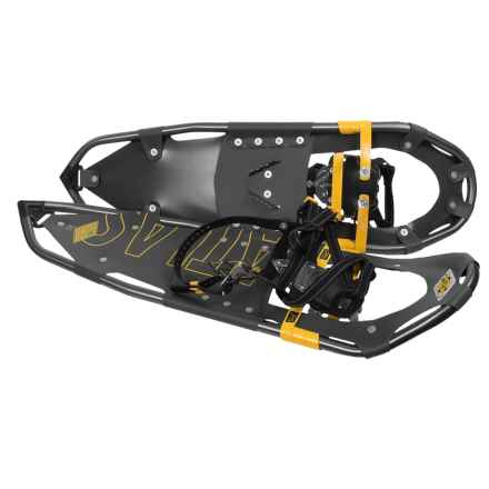 "Atlas Rendezvous Snowshoes - 30"" in Gunmetal/Grey/Yellow - Overstock"