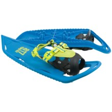 "Atlas Sprout Snowshoes - 17"" (For Boys) in Aqua - Closeouts"