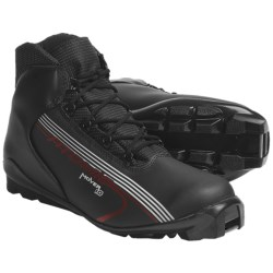 Atomic Mover 10 Cross-Country Ski Boots - SNS (For Men and Women) in Grey