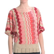 August Silk Chevron Stripe Shirt - Short Sleeve (For Women) in Warm Combo - Closeouts