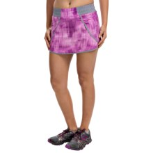 Avalanche Wear Flip Skort (For Women) in Purple Cactus - Closeouts