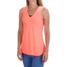 Balance Collection Catalina Tank Top (For Women) in Heather Solar Flare - Closeouts
