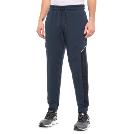 6fdbf6457 Balance Collection Gunther Joggers (For Men) in Black Iris Navy - Closeouts
