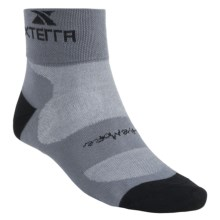 Balega Xterra Cycling Socks - Lightweight, Quarter-Crew (For Men) in Grey - Closeouts