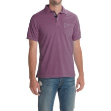 Barbour Laundered Polo Shirt - Short Sleeve (For Men) in Plum - Closeouts
