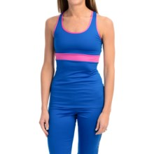 Be Up Motivational Tank Top (For Women) in Blue/Purple - Closeouts