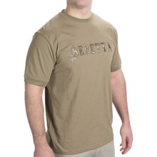 Beretta Sport Safari T-Shirt - Short Sleeve (For Men) in Beige - Closeouts