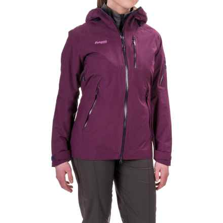 Bergans of Norway Haglebu Ski Jacket - Waterproof (For Women) in Melange/Dark Plum - Closeouts