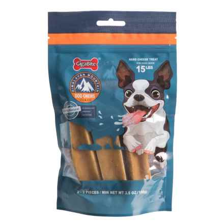 Best Pet Himalayan Hard Cheese Dog Chews - 3 Pack in Multi - Closeouts